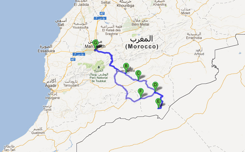 From Fez To Erg Chigaga Tour Operator Company In Morocco